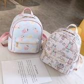 兒童雙肩包女孩迷你小背包韓版公主旅游包包女童新款時尚潮休閒0 幸福第一站