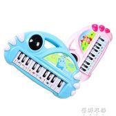 兒童益智早教電子琴嬰兒多功能音樂智慧玩具女孩小寶寶0-1-3歲YYP 蓓娜衣都