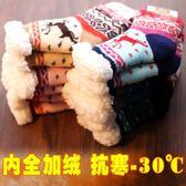 兒童加厚加絨保暖珊瑚絨襪子冬天嬰幼兒孩子超厚地板襪彈力可愛