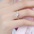 女士鑽戒開口戒指時尚仿真鉆戒七夕送女友 BF4854『寶貝兒童裝』