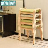 家用凳子換鞋凳時尚創意客廳茶幾矮凳沙發腳凳實木方凳成人小板凳 樂活生活館