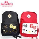 凱蒂貓聯名款 後背包 筆電包 黑金色凱蒂 書包 旅遊包