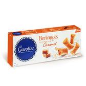 Les Gavottes 樂緹‧焦糖夾心法式薄餅捲90g