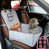 寵物車載車墊安全座椅中小型犬前排防臟窩墊寵物車載包【匯美優品】