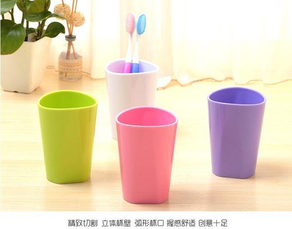 [協貿國際]  弧口加厚塑料洗漱杯創意情侶漱口杯 (4個價)