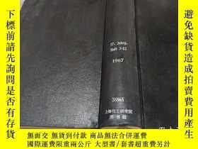 二手書博民逛書店kunststoffe罕見57.jahrg heft 7-12