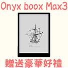 【黑色 現貨】豪華贈品 Onyx Boo...