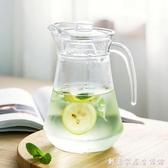 透明玻璃涼水壺茶壺家用大容量水杯夏天涼白開冷水壺涼水瓶 雙十一全館免運