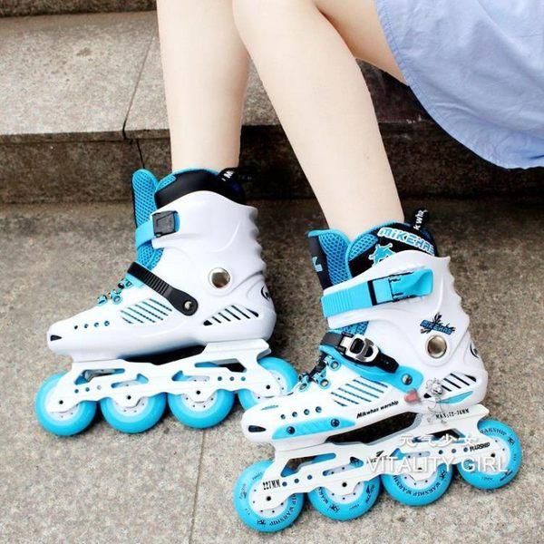 溜冰鞋成人男女直排輪單排輪滑鞋成年閃光平花鞋花式旱冰鞋【一周年店慶限時85折】