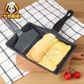 平底鍋韓國雞蛋捲煎鍋煎蛋器創意日式玉子燒厚蛋燒麥飯石不粘鍋煎雞蛋餅店長推薦好康八折