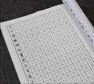 練字帖 初學者臨摹漂亮中文繁體字字帖硬筆 成人 臺灣三年級平面兒童字【快速出貨】