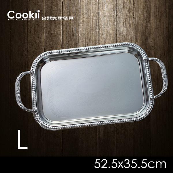 【經典花紋托盤】52.5x35.5cm(L) 餐廳營業居家用質感托盤【合器家居】餐具 13Ci0170