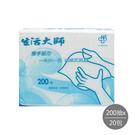 【生活大師】擦手紙巾200抽x20包