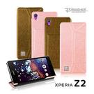 【默肯國際】Metal-Slim Sony Xperia Z2 變系列 多段式站立皮套 Z2保護殼 保護皮套