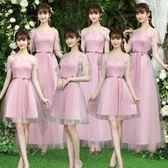 〓新品上市〓伴娘服仙氣質小禮服仙女系姐妹服伴娘團短款2019新款女長款大碼裙『芭蕾朵朵』