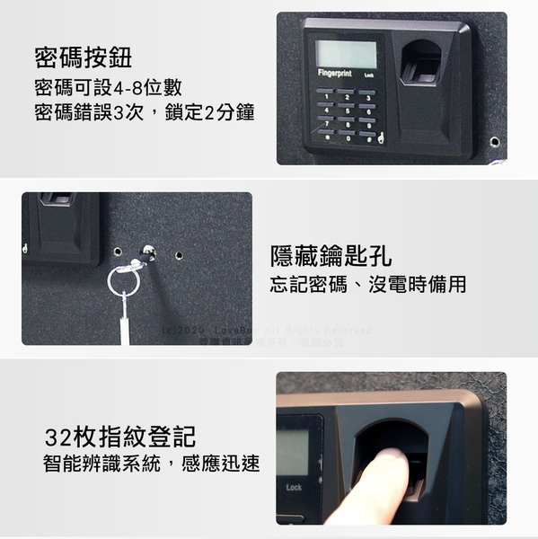 阿波羅Excellent e世紀電子保險箱-指紋型50FPD