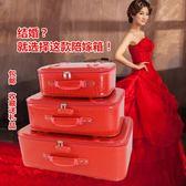 行李箱紅色旅行箱結婚行李箱陪嫁箱新娘嫁妝箱婚慶復古官箱手提密碼皮箱晶彩生活JD