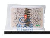 B3【魚大俠】SP075拉長草蝦4L規格(20尾/盤)