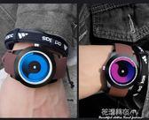 漩渦錶男初中學生韓版潮流創意電子錶個性酷炫女青少年新概念手錶·花漾美衣