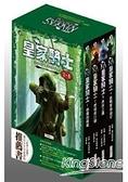 皇家騎士 1 4集套書