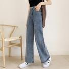 高腰垂感牛仔闊腿褲女寬鬆2020新款夏季...