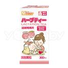 松野 Matsuno 溢哺媽媽茶300g (哺多多.哺乳茶.孕哺媽媽飲品)