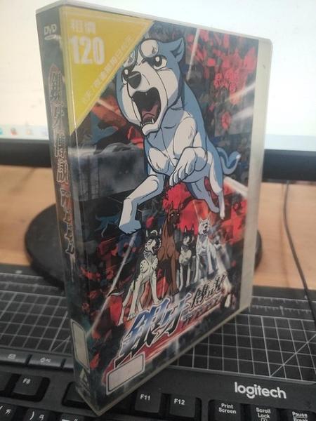 挖寶二手片-THD-380-正版DVD-動畫【銀牙傳說 1-7 完 7碟】-國日語發音(直購價)