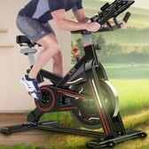 動感單車家用超靜音健身車腳踏室內運動自行車減肥健身房器材FA【鉅惠嚴選】