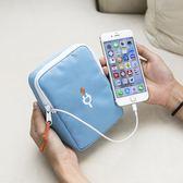 旅行收納袋數碼整理收納包數據線充電寶U硬盤袋數碼收納袋整理包