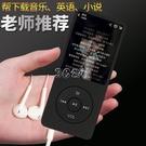 mp3mp4隨身聽學生新款有屏mp5英語小型迷你聽歌神器p3p4看小說Mp6