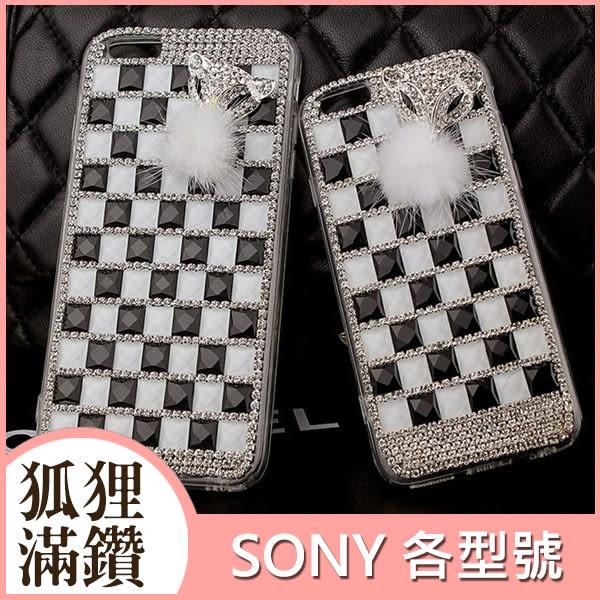 SONY L2 XZ2 XA2 Ultra XA1 Plus XZ Premium XZ1 Compact 黑白 狐狸滿鑽 水鑽殼 保護殼 硬殼 手機殼 訂製