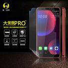 大螢膜PRO HTC U11 EYEs 犀牛皮滿版全膠螢幕保護膜