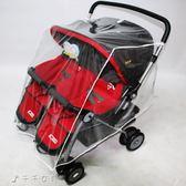 通用型雙胞胎嬰兒車防雨罩防風罩保暖罩雙人前後左右座手推車雨罩「千千女鞋」