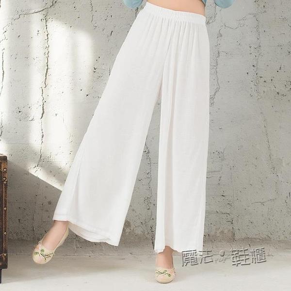 夏季文藝休閒寬腿長褲女復古棉麻純色寬鬆顯瘦雙層薄款白色寬管褲 夏季狂歡
