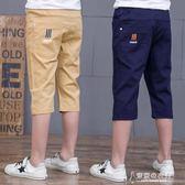 男童中褲夏季中大童褲子薄款七分褲兒童短褲休閒寬鬆12歲15純棉10 東京衣秀