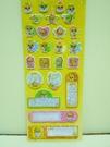 【震撼精品百貨】CorocoroKuririn 可樂鈴天竺鼠~名牌貼紙『櫻桃』