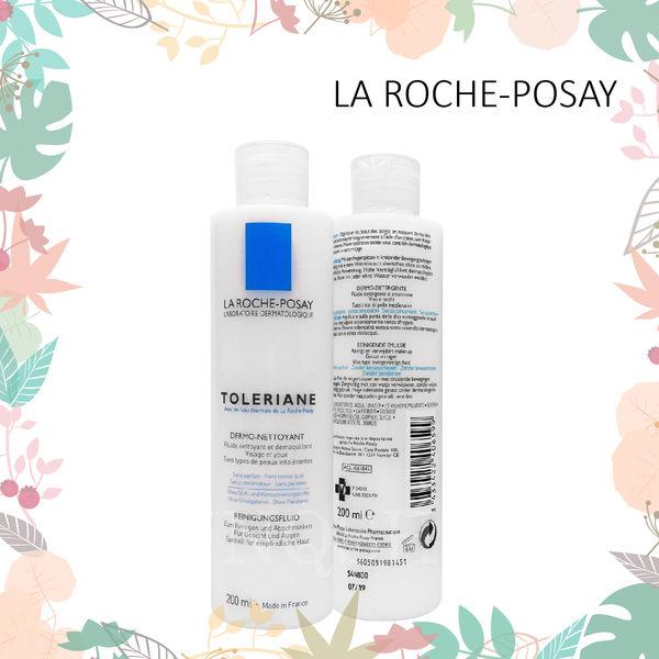 LA ROCHE POSAY 理膚寶水 多容安清潔卸粧乳液 200ml。芸采小舖。