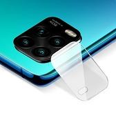 小米 一體式手機鏡頭鋼化膜 10 Lite(5G) 鏡頭保護貼 高清鏡頭鋼化膜 防刮花鏡頭貼 防刮防爆
