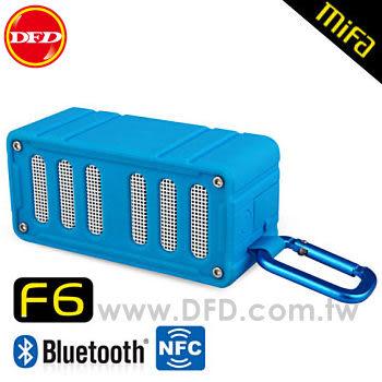 (點我享檔期優惠)MiFa F6無線NFC隨身藍芽MP3喇叭(翰海藍) NFC快速配對超方便!