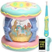 寶寶手拍鼓兒童拍拍鼓音樂嬰兒早教益智1歲0-6-12個月3可充電玩具