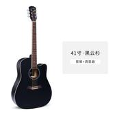 木吉他 吉他初學者男學生用40寸41寸電箱雲杉木吉他女新手入門民謠吉他T