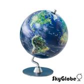 SkyGlobe 10吋衛星原貌金屬底座地球儀(中英文對照)