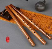 成人橫笛學生入門樂器素笛