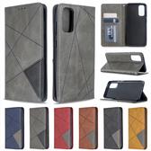 三星 S20 S20+ S20 Ultra 菱形暗磁皮套 手機皮套 掀蓋殼 插卡 支架 保護套