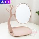 鏡子化妝鏡 宿舍台式雙面收納儲物公主鏡梳妝桌面學生可愛少女心