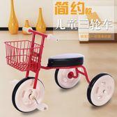 兒童三輪車 新款兒童三輪車腳踏車小孩自行車男女寶寶童車1-3歲2-4歲 萬聖節