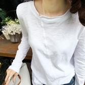 竹節棉長袖T恤 白T恤女學生寬鬆長袖韓版純棉竹節棉秋季上衣女新款打底衫潮