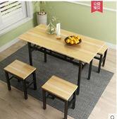 折疊桌簡易長方形四方桌家用小戶型4人桌子長條戶外擺攤餐桌飯桌 法布蕾輕時尚igo