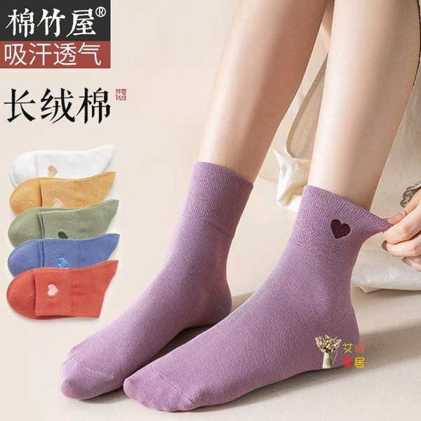長襪女 襪子女中筒襪ins潮秋冬季棉襪韓版學院風日系可愛四季女士長襪