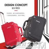 旅行包女手提拉桿包男韓版行李包防水牛津布大容量登機箱包新款  WD 遇見生活